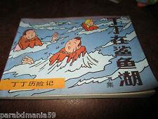 Vente Hergé-Tintin- Mini bd-Eo-en Chinois(1987)
