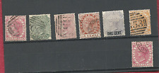 MAURITIUS 1860 SCOTT #'s 26,70,71,72,80 & 89 USED VG COND FREE WORLD SHIPPING