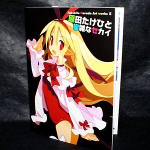 TAKEHITO HARADA ART WORKS II NIPPON ICHI DISGAEA GAME ARTBOOK NEW
