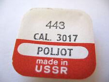 Lever +Screw Part 443 Poljot Russian Chronograph 3017 Set