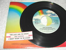 """Reba McEntire """"The Last One To Know / I Don't Want To Be..."""" 45 RPM, 7"""",+Jukebox"""