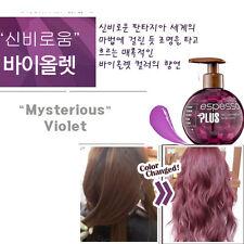 Hair Color Treatment ESPESSO+ VIOLET 140 Diamond Powder Coating K-Beauty Korea