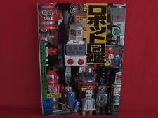 Japanese Robot illustrated encyclopedia book