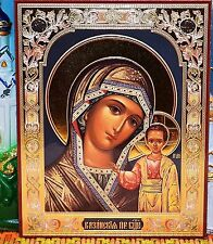 Mother of God Kazanskaya Russian Orthodox icon Silver Gold stamping