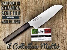 Multicolore 20.1x15.1x10.1 cm Kyocera Fuji Coltello Santoku Multiply (gyb)