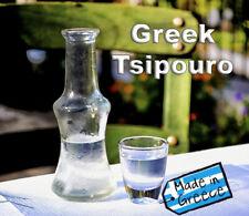 GREEK TRADITIONAL TSIPOURO DRINK  210g - 470g TSIPORO