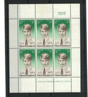 MNZ111) New Zealand 1973 Health / Prince Edward Minisheet MUH