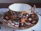 C 1883 Beautiful Royal Crown Derby Cup and Saucer Rich Japan Pattern 953