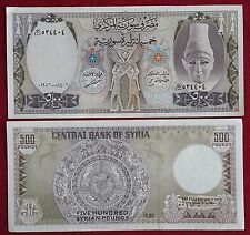SYRIA 500 LIRA 1986 P-105d about UNC, from bundle