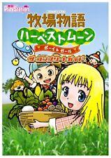 Harvest Moon: Boy & Girl The Complete Guide Book (Dengeki PlayStation) / PSP