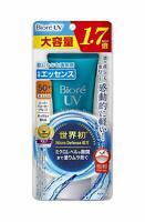 ☀2019 NEW Kao Biore UV AQUA Rich Watery Essence SPF50 + PA ++++ 85g From japan