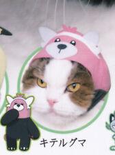 Cutie Cat Cap Pokemon 2 (Bewear) Gashapon Japan
