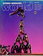National Geographic World Magazine 1986 April  tumbling