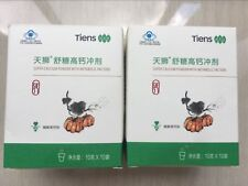 New Packing~2 Boxes Tiens Super Calcium Powder with Metabolic Factors 10bags/Box