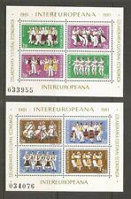 Romania SC # 3009-3010 Cultural and economic European Colaboration 1981. MNH