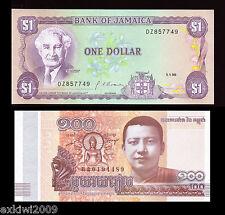 Jamaica One 1 Dollar 1990 + FREE Cambodia 2015 100 Riels Mint UNC Set 2 PCS