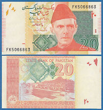 Pakistan 20 Rupees P 55h 2014 UNC Low Shipping! Combine FREE! 55