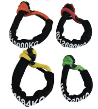 More details for soft shackle improved new design, easiest to use for off road 4x4 self recovery
