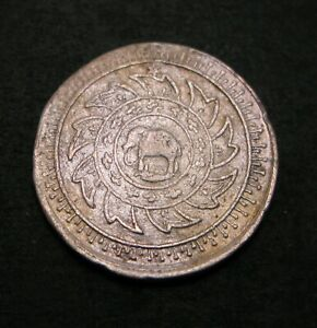 THAILAND Fuang (1/8 Baht) ND(1869) - Silver - VF+ - 1390 *