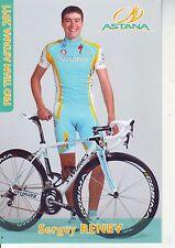 CYCLISME carte  cycliste SERGEY RENEV équipe ASTANA 2011