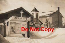 TWO Original 1955 JAPANESE Church in Winter Pics #19-20  NAMIUCHI JAPAN  Vintage