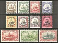DR Colonies Dt. OSTAFRIKA Reich Rare WW1 Stamp 1905 Kaiser Yacht Ship Service