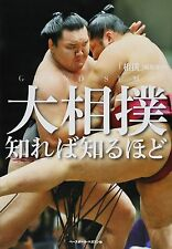 Brand New Grand Sumo The more you know sumo Japanese Magazine Book from Japan