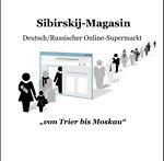 Sibirskij-Magasin