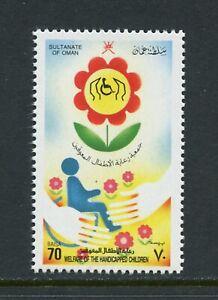 Y140  Oman  1992  handicapped children  1v.    MNH