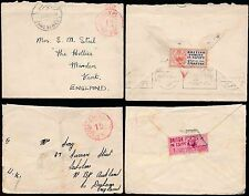 Used Cover Middle Eastern Stamps