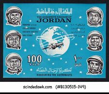 JORDAN - 1965 RUSSIAN COSMONAUTS / SPACE - MIN. SHEET MINT HINGED
