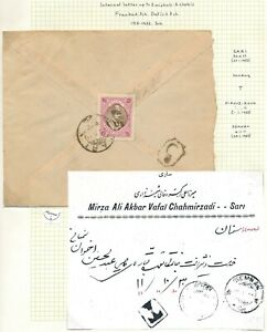 MIDDLE EAST 1911, INTERNAL COVER WITH FULL DESCRIPTION, SEE..  #Z199