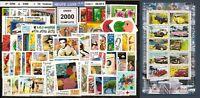 FRANCE- ANNEE 2000 Complète 71 Timbres NEUFS** du N° 3294 au 3366 LUXE MNH