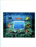 1998-29 China Mini Sheet of 8 Unused Underwater World of the Sea Coral Reef MNH