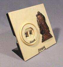 Calendar Perpetual Russian Old Vintage Desktop Treptower Park Soldier Statue