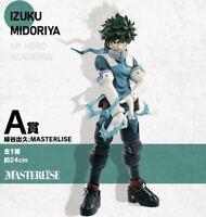 BANDAI Ichiban kuji My Hero Academia I'm Ready! Masterlise figure Izuku F/S NEW