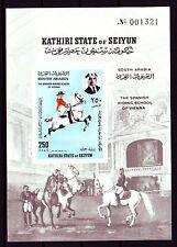 Aden Kathiri 1967 ** Bl.10 B Pferde Horses Schule