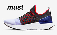 """Nike React Phantom Run Flyknit 2 """"Black/Red Orbit/Green Spark/White"""" Mens Shoe."""
