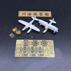 Mini High Simulation 1/200 Scale 95 Type 03 Type Water Reconnaissance Model ##