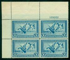 US #RW1 $1.00 Mallards, Corner Plate # Block of 4, NH, VF/XF - fresh & scarce