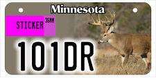 Atv / Utv license plate 101Dr