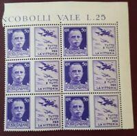 FRANCOBOLLI 50 Ct. Propaganda di Guerra  1942 BLOCCO 6  BF NUOVO G.O.