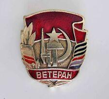 USSR Soviet Union Russian VETERAN Badge Pin