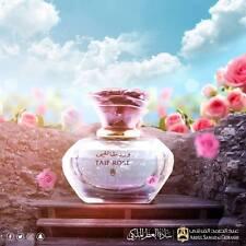 Taif Rose Perfume Spray 50ml EDP By Abdul Samad Al Qurashi