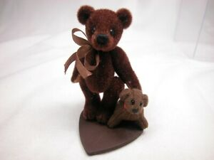 "World of Miniature Bears By Theresa Yang 2.5""/5"" Plush Bear Pooch  #1121 Closing"