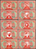 ✔ HELL banknotes, rice money, banknotes China Set 10 PCs