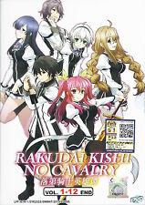 RAKUDAI CHIVALRY OF FAILED KNIGHT Complete Anime TV Series Ep.1 - 12 End DVD Box