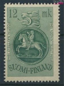 Finland 359 (complete issue) with hinge 1948 Stamp Exhibition (9360670