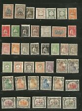 Nice lot -Mh/used Portuguese Colonies 1900's-1930's inc BOB-nice cancels