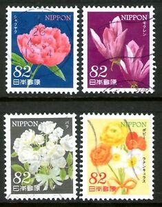 Japan 2014 82y Flowers Series 1 set of 4 Fine Used